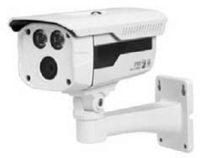 1.4MP 720P Waterproof HDCVI IR Bullet Camera