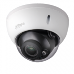2MP WDR IR Dome Network Camera