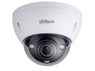 2MP WDR 120db IR Dome Network Camera