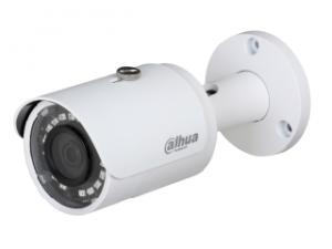 2MP WDR IR Mini Bullet Network Camera